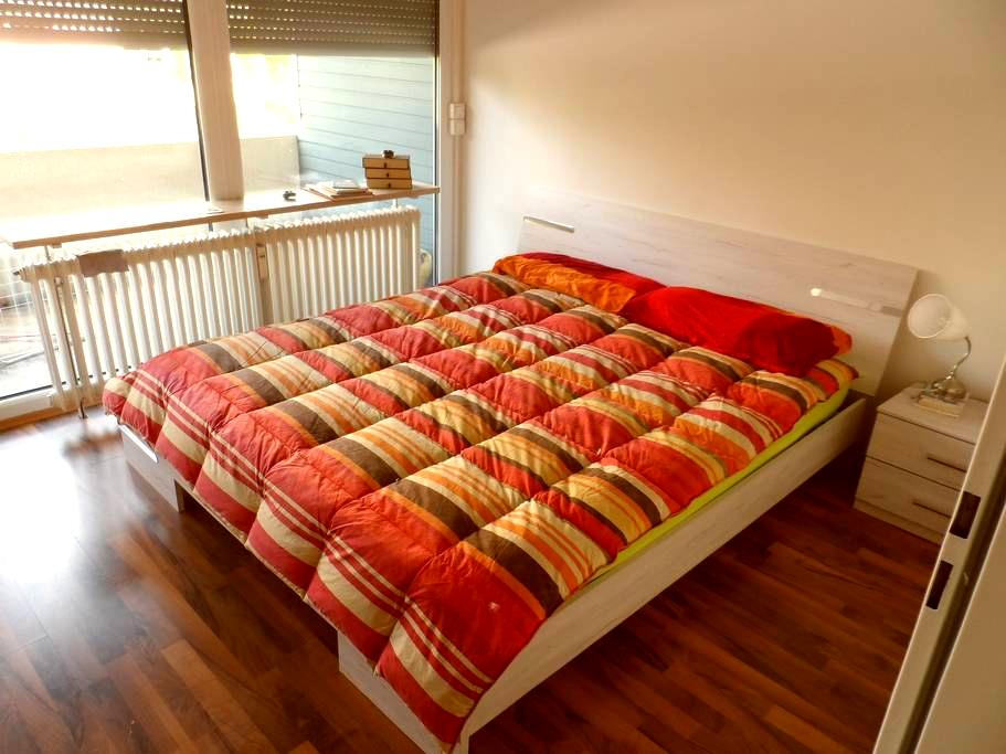 quiet bedroom - Augsbourg - Appartement