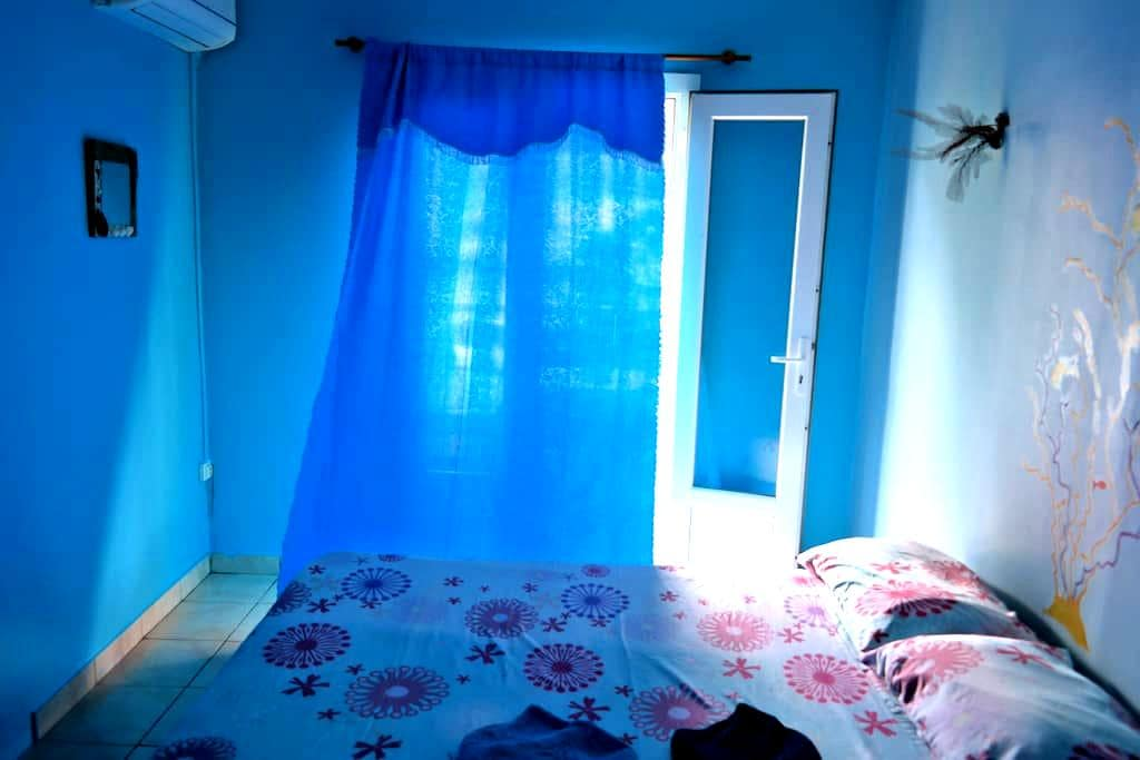 Chambre d'Hôte Marigot_OCEAN - Marigot - Hus
