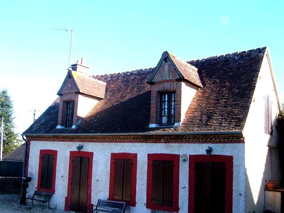 petite maison cocooning - Saint-Maurice-lès-Charencey - Hus