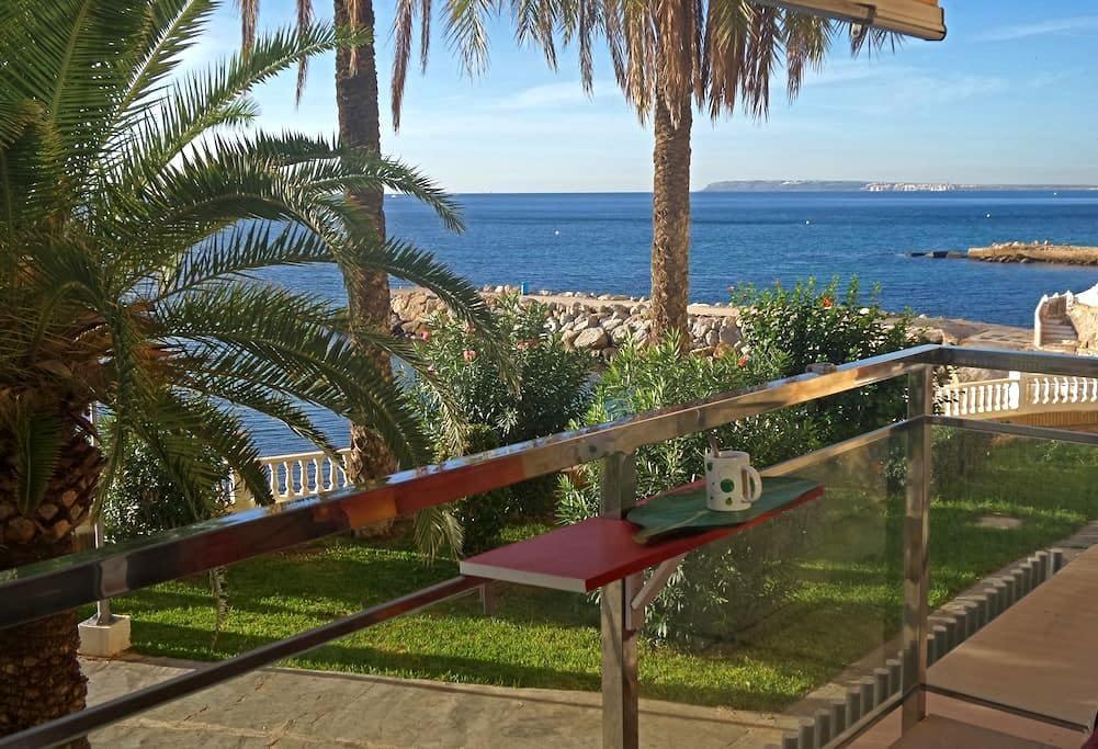 Apartamento frente al mar para dos - Alacant - Condominio