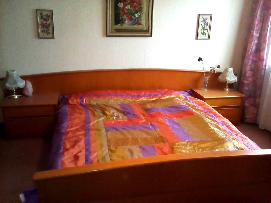 Comfortable room in the east of Innsbruck - Innsbruck - Apartmen