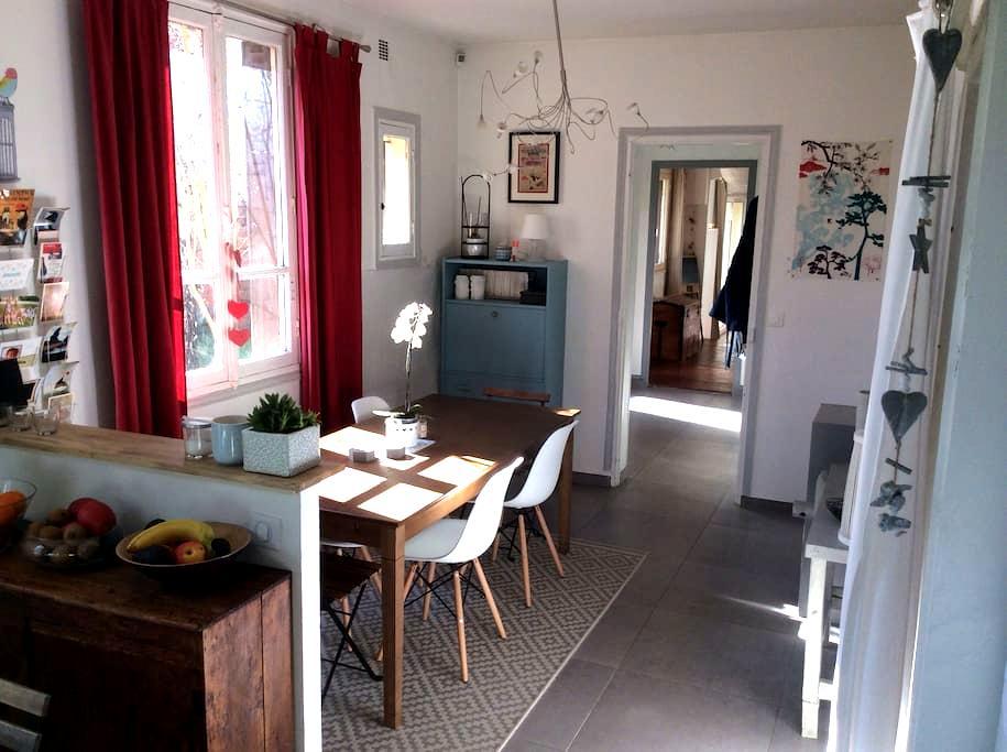 Jolie maison familiale proche Paris - Champigny-sur-Marne - Casa