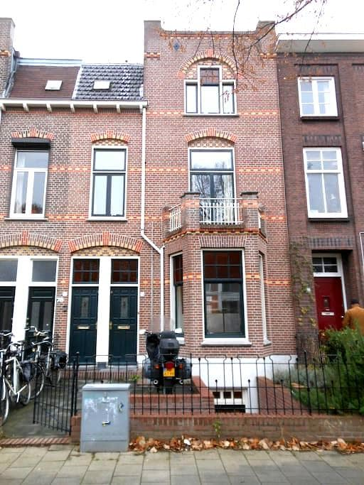 Independent Basement Apartment - Nijmegen - Apartemen