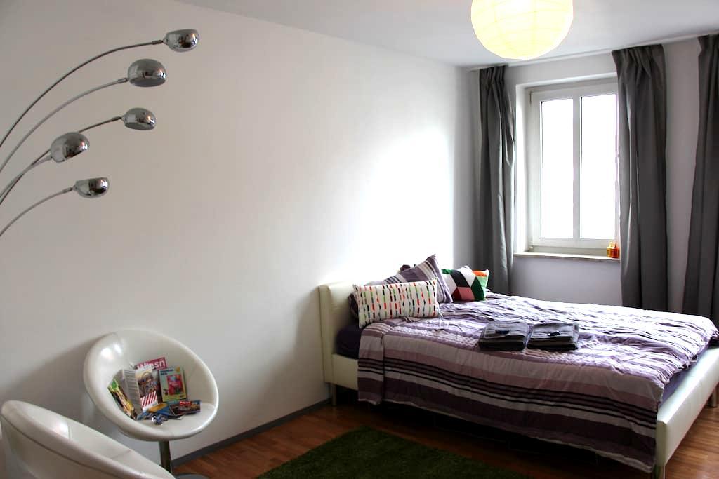 Cozy room near the city center - Munique - Apartamento