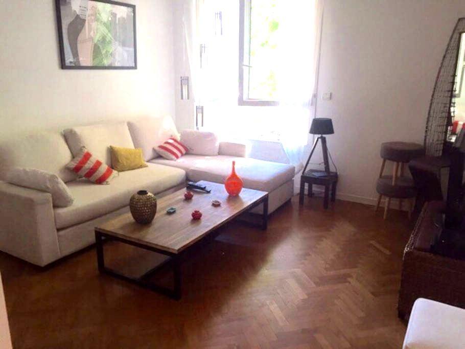 Très beau 2 pièces proche Paris - 勒瓦卢瓦-佩雷 - 公寓