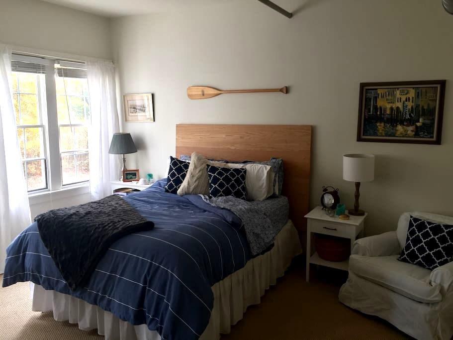 Grand Travel Aprt -Boston/CapeCod - Rockland - Apartmen
