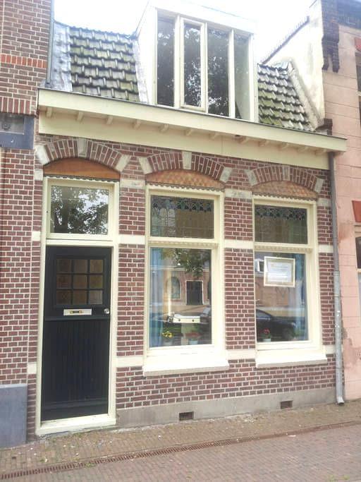 Charming holidayhome - Den Helder