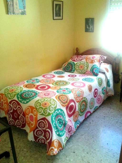 Habitacion privada en el centro - Sevilla - Apartamento