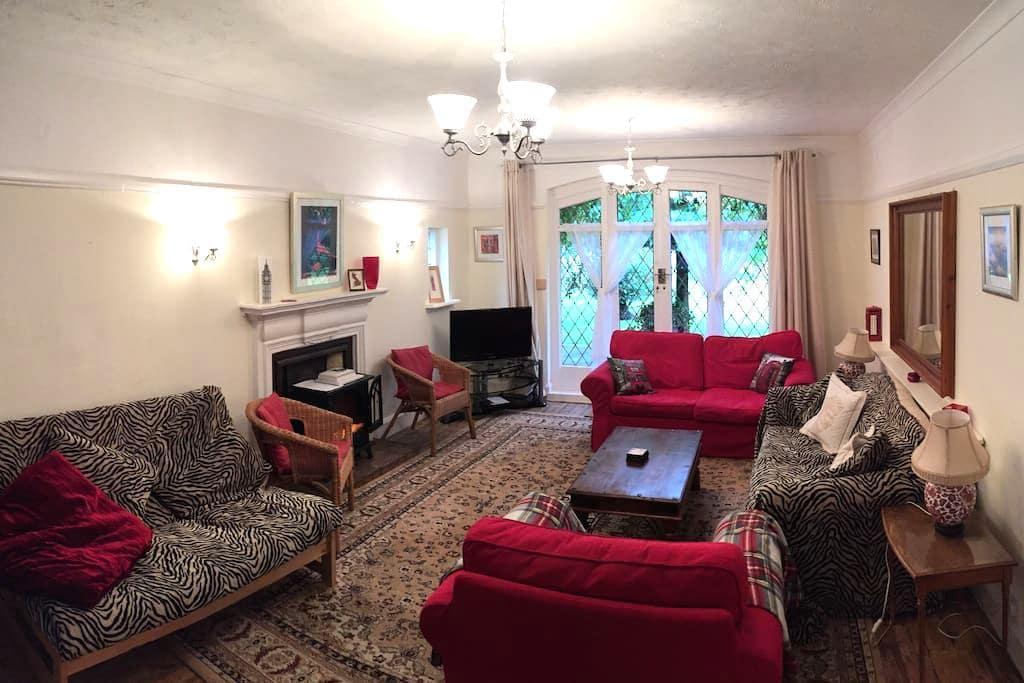 The Guest Suite, Sanderstead - South Croydon - Jiné