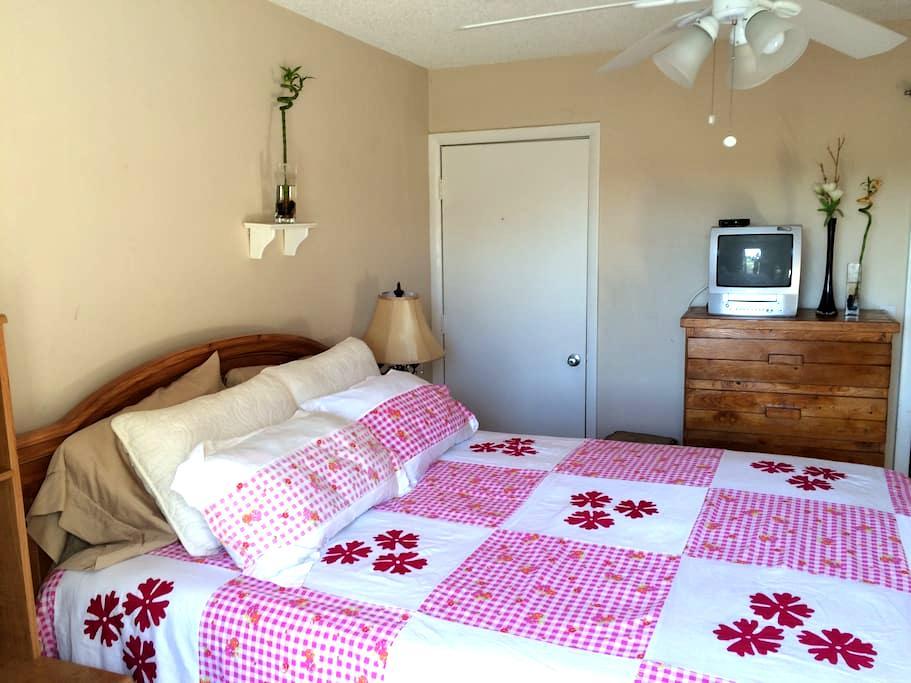 Sunny, cozy lakeside room - Lake Worth - Casa