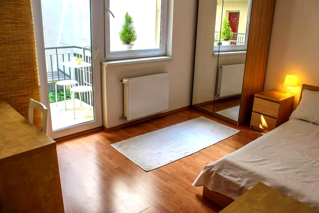 Private room in Budapest Centre - บูดาเปสต์ - อพาร์ทเมนท์