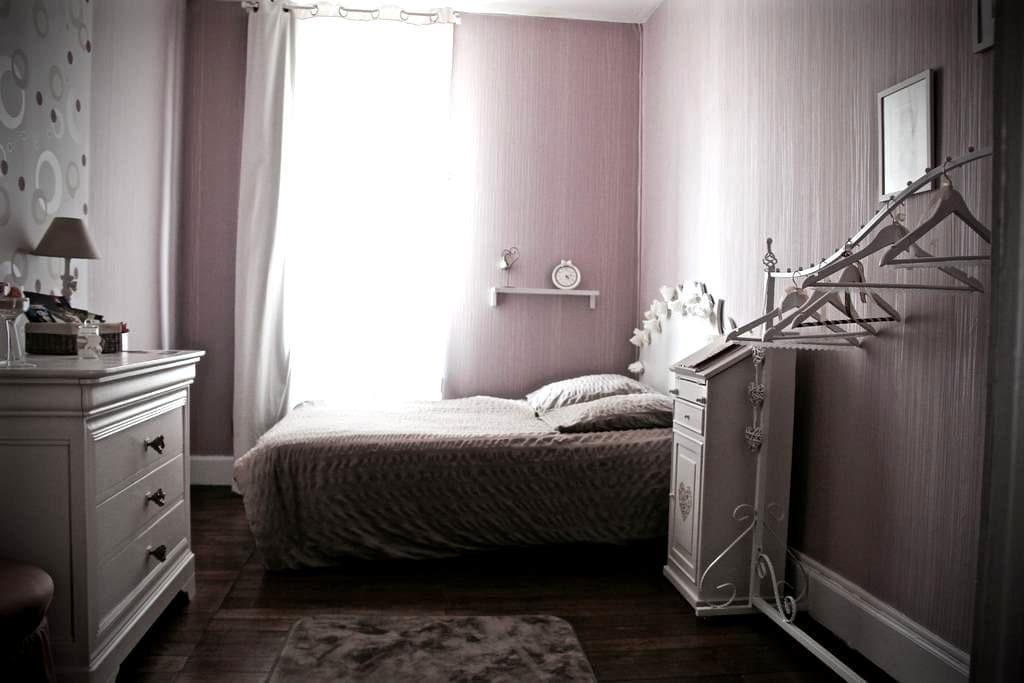 Spacieuse chambre en centre ville - Romorantin-Lanthenay - Wikt i opierunek