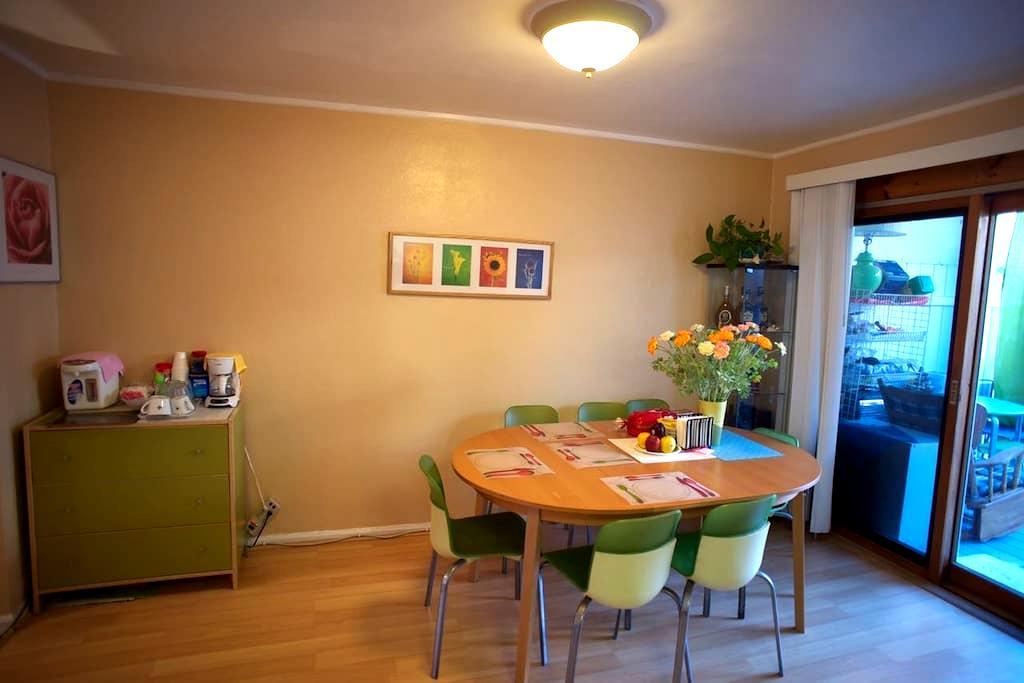 Private Bright Cozy Room #3 - Philadelphia - Bed & Breakfast