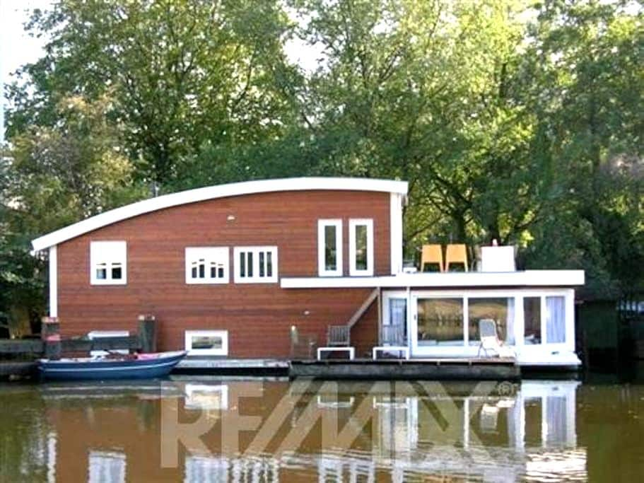 Big light Houseboat in Rdam; 130m2! - 鹿特丹
