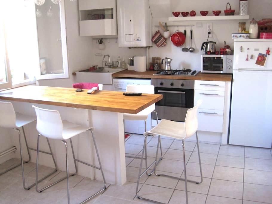 Appartement T2 proche cours Julien - 馬賽