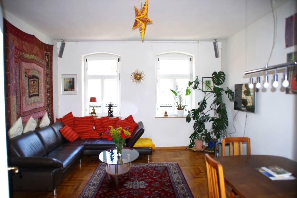 Apartment in the heart of Bamberg - Bamberg - Apartamento