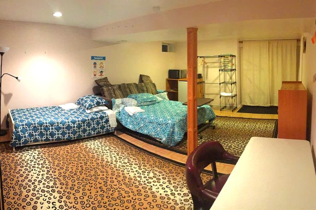 Baltimore County BnB, Private Room W/Bath! - Owings Mills