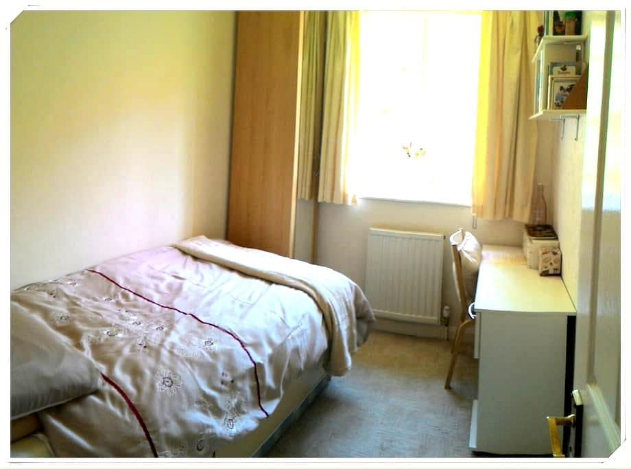 Small single room - Chipping Norton - Hus