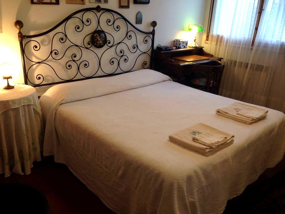 Benvenuto a Roma - Roma - Apartamento