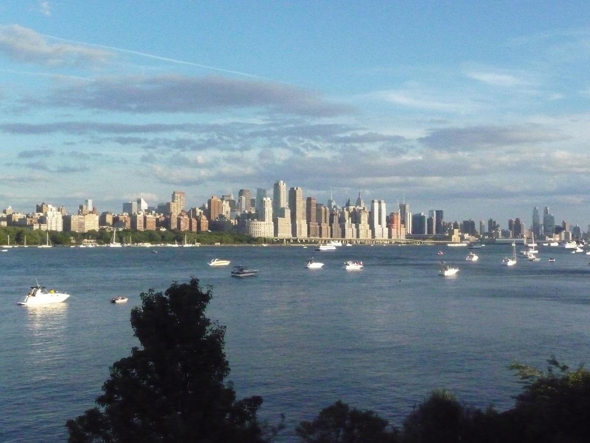Ambiance, Hospitality, Manhattan!