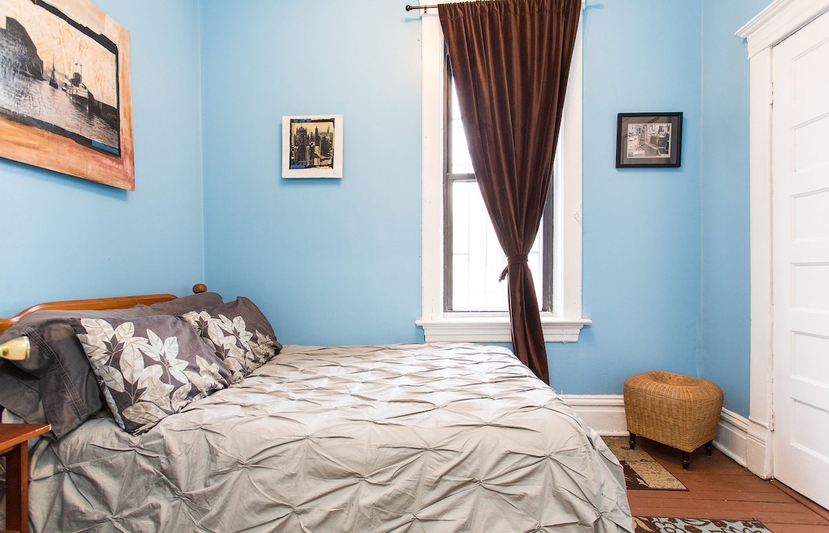 Your bedroom is very sunny but also has black-out curtains.