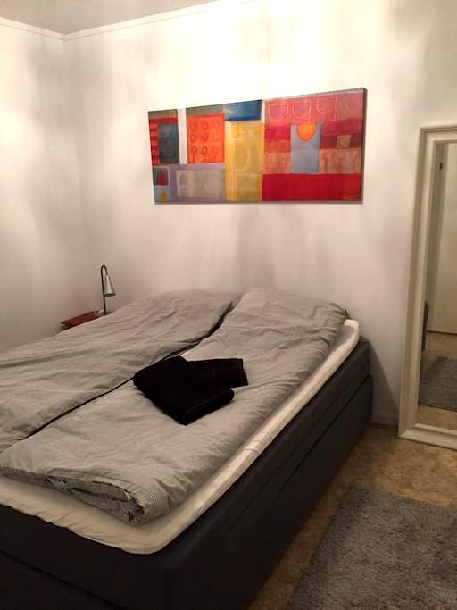Dobbelt rom hyggelig, sentralt - Alta - Apartament