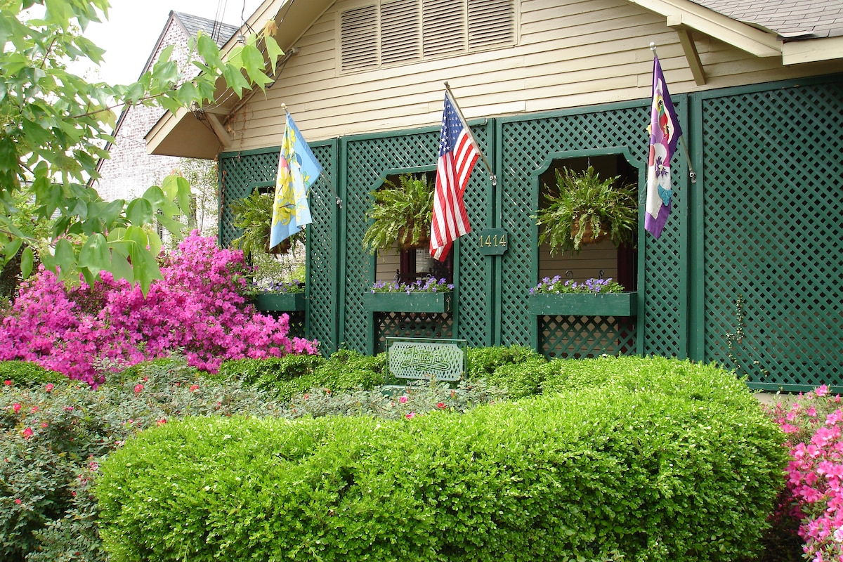 The Lattice Inn - Bed and breakfasts for Rent in Montgomery, Alabama ...