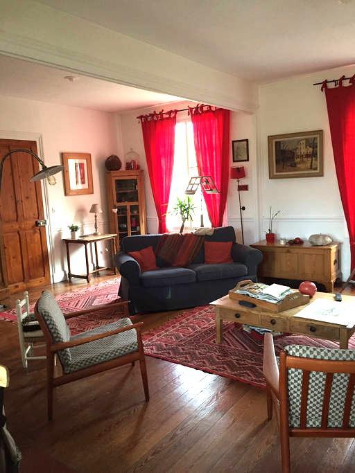 Jolie chambre 2 personnes - Caen - Pousada