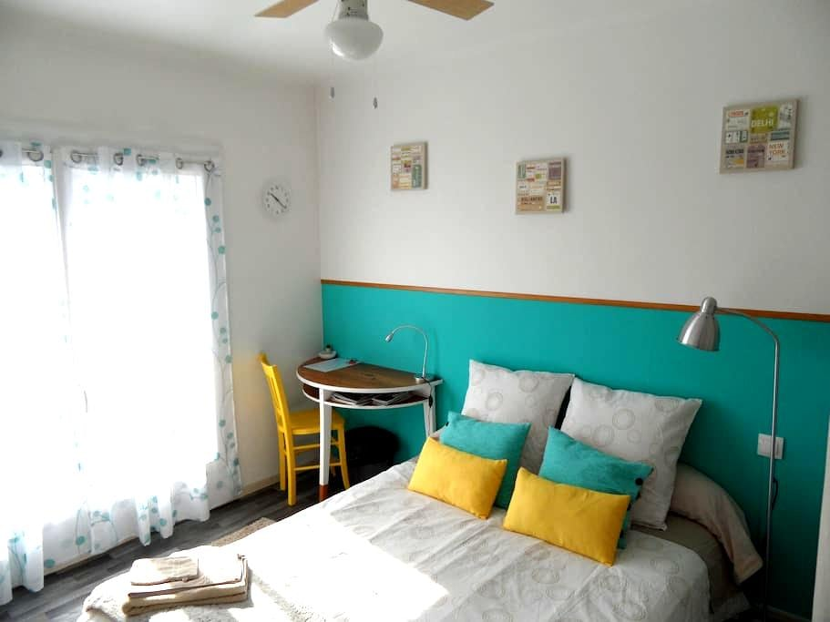 Chambre pour 2 pers. Intra-Muros - Avignon - Flat