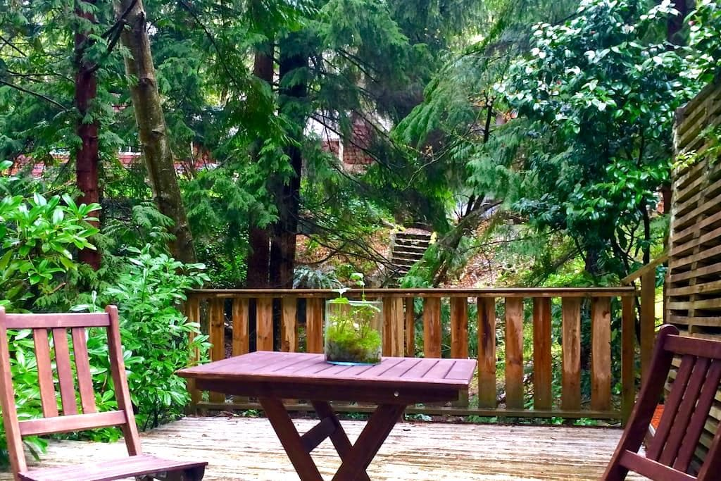 Creekside Two Bedrooms - North Vancouver - House