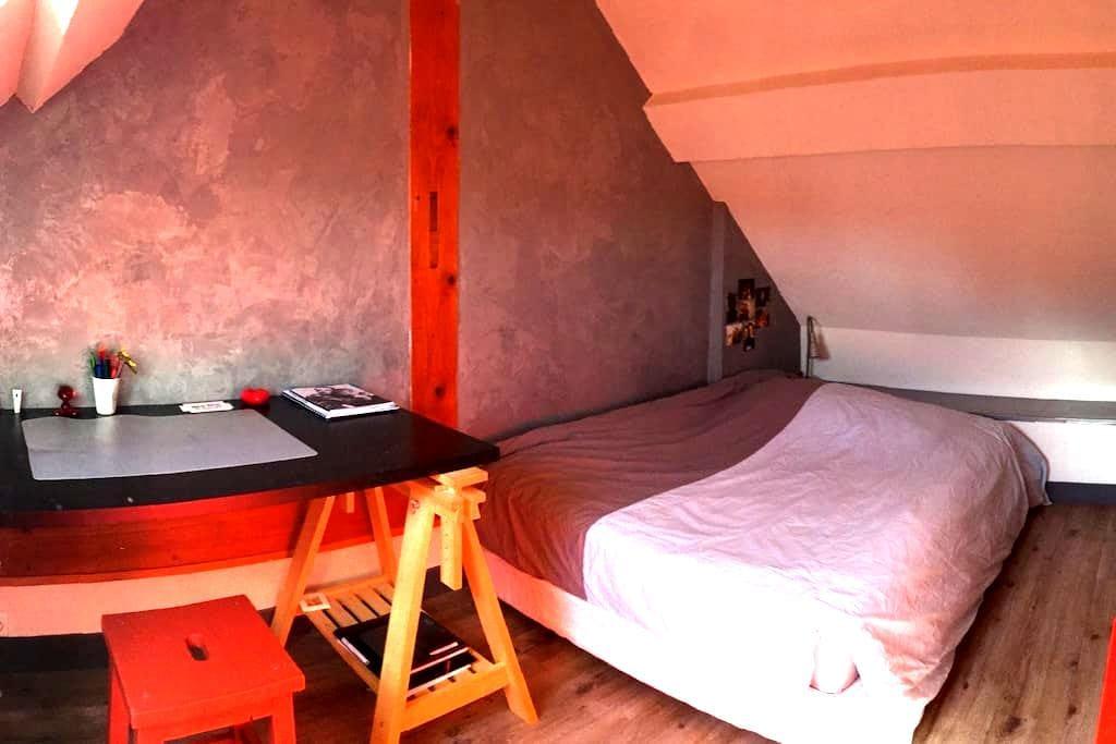 Chambre au calme centre du village - Les Rousses - 公寓