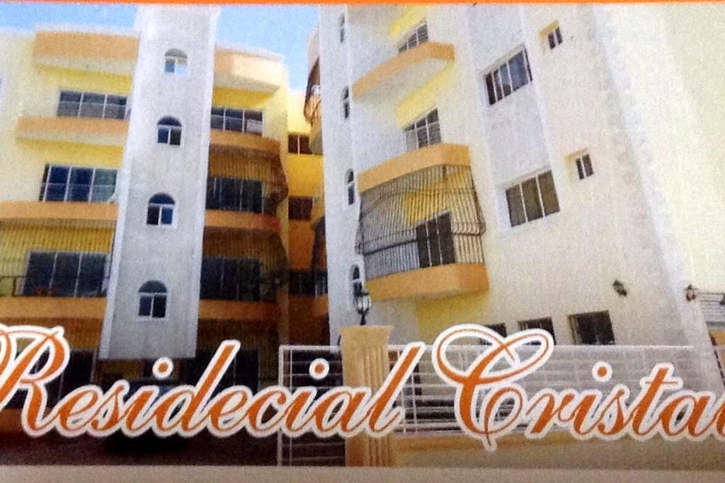 Residencial Cristal - La Romana - Appartement