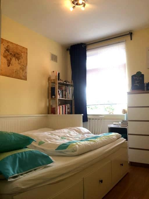 Cosy room with view of Wembley Stadium - London - Hus