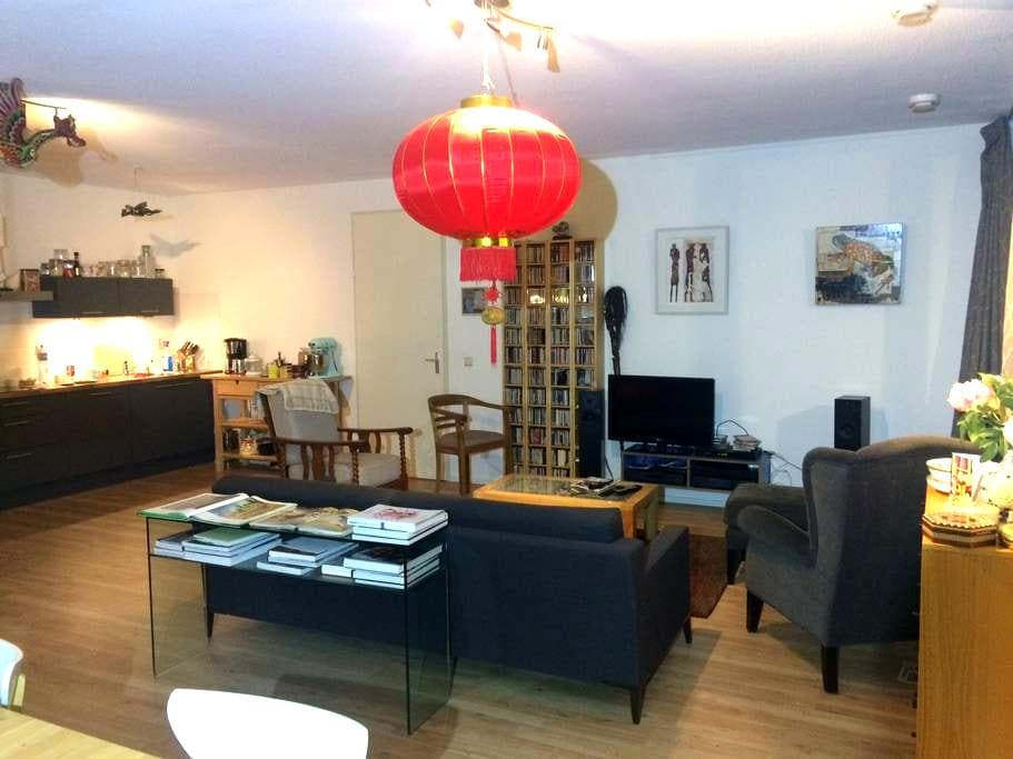 Apartment Tilburg University - Tilburg - Lejlighed