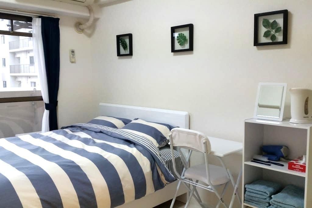 シンプルで充実した設備のローコストルーム室見 - Fukuoka-shi - Apartment