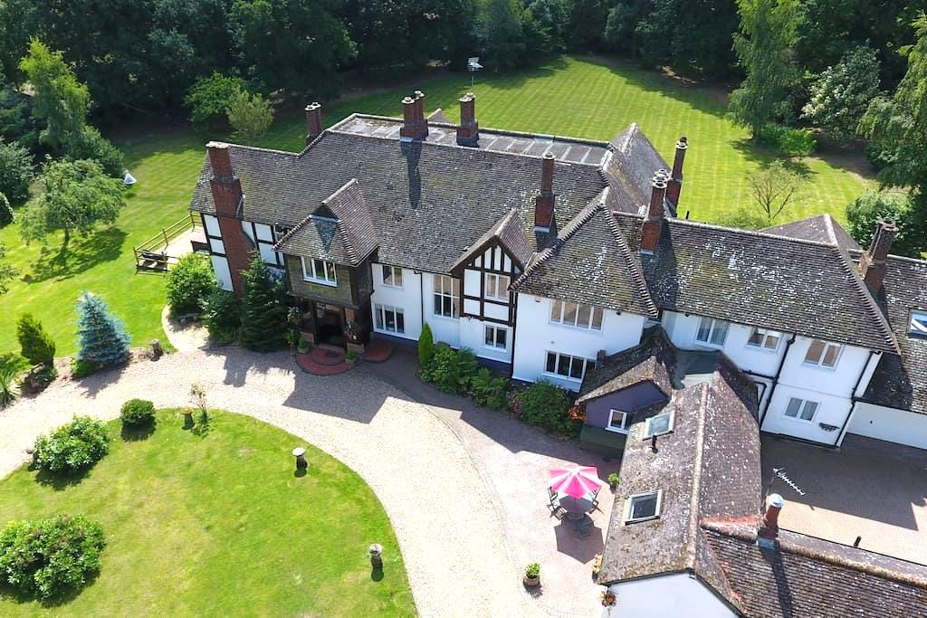 Bubbenhall House, bed and breakfast - Bubbenhall - Bed & Breakfast