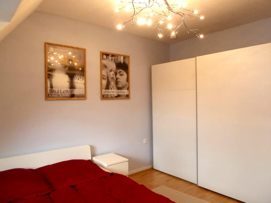Your perfectly located apartment in Düsseldorf - Düsseldorf - Appartement