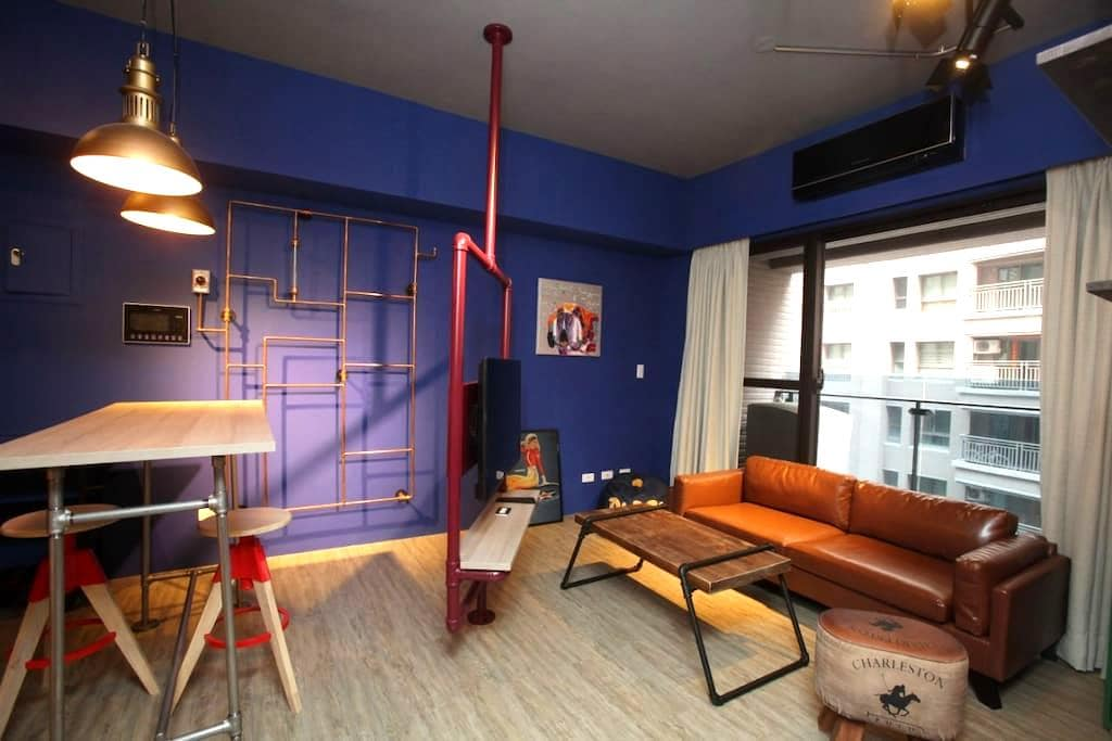 工業風時尚2房小豪宅 LOFT 2 rooms apt - Kaohsiung City - Daire