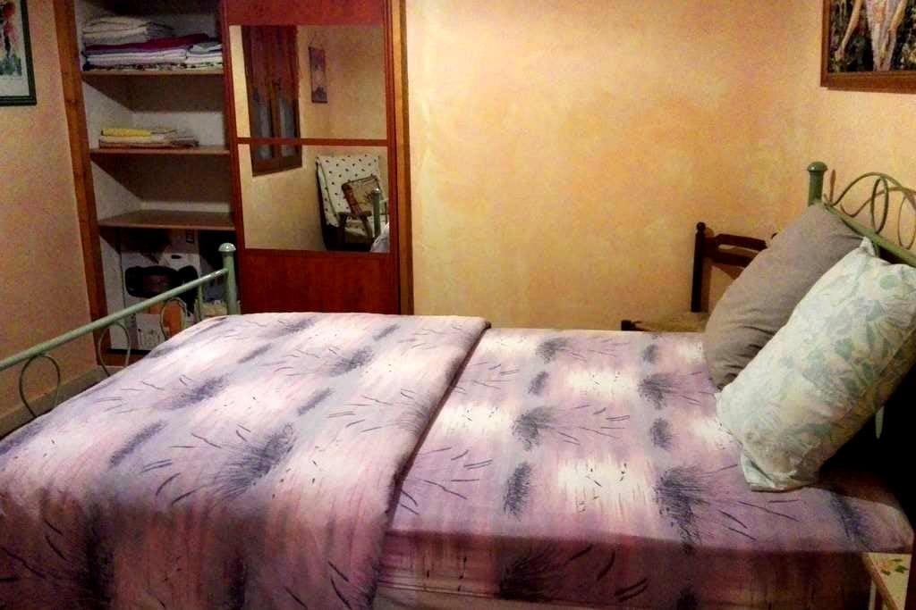 Jolie Chambre, dans un beau village de la Drôme - Curnier - Gästehaus