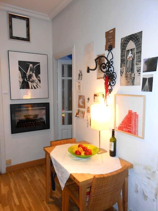 Habitación individual Madrid Centro: C/Atocha. - Madrid - Byt