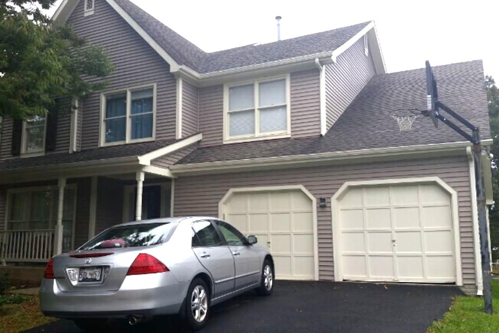 Second Affordable Room - North Potomac - Dom