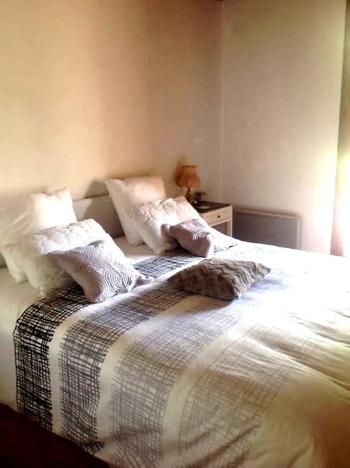 Belle chambre au cœur de la verdure - Saint Julien sur veyle