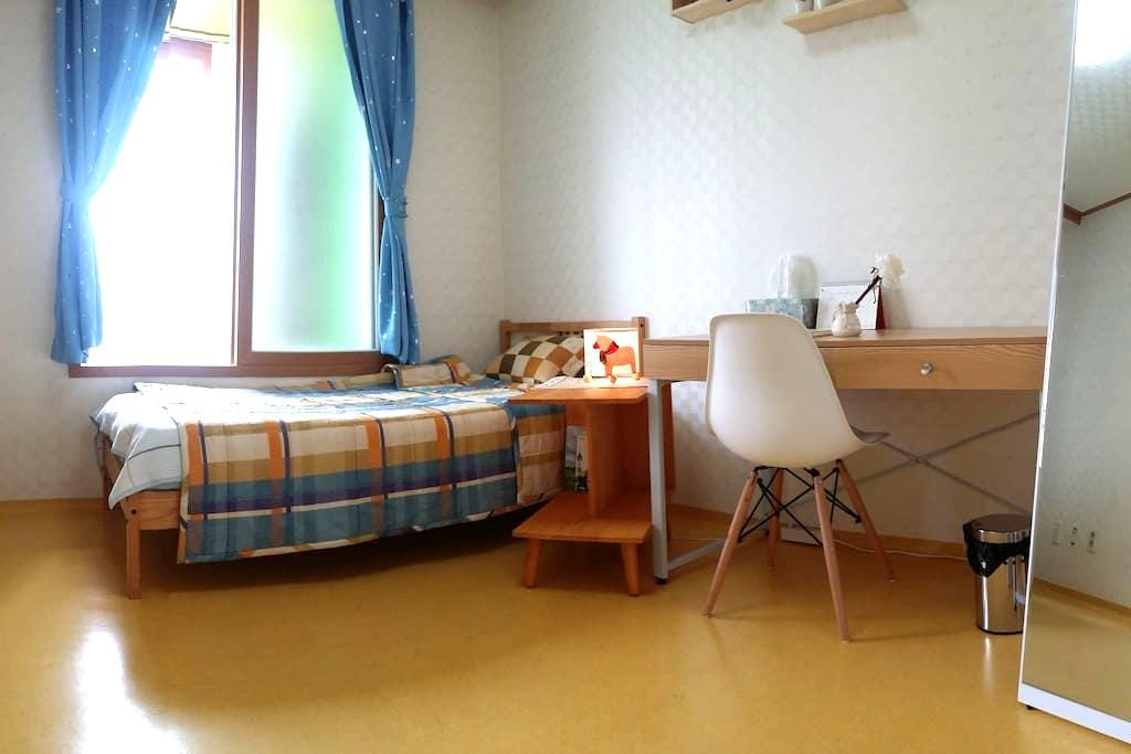 Very close to Incheon airport! - Jung-gu(Incheon International Airport) - Apartment