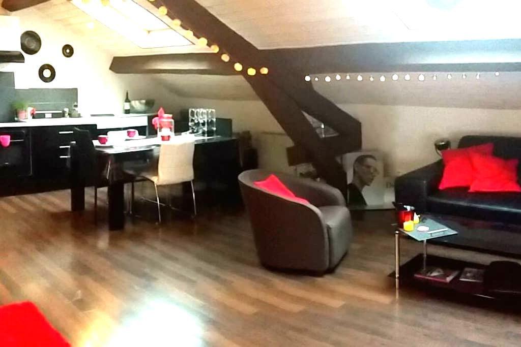 Petit cocon à proximité de la Suisse - Bellegarde-sur-Valserine - Apartment