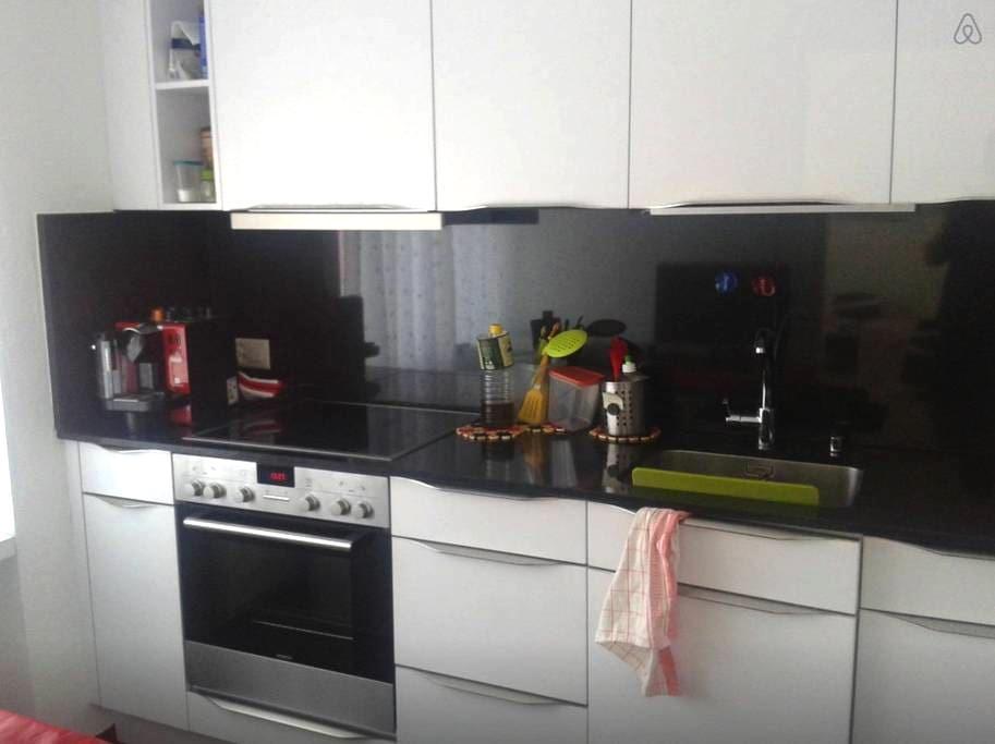 I Rent a Room in my Apartment - Würenlos - Apartamento