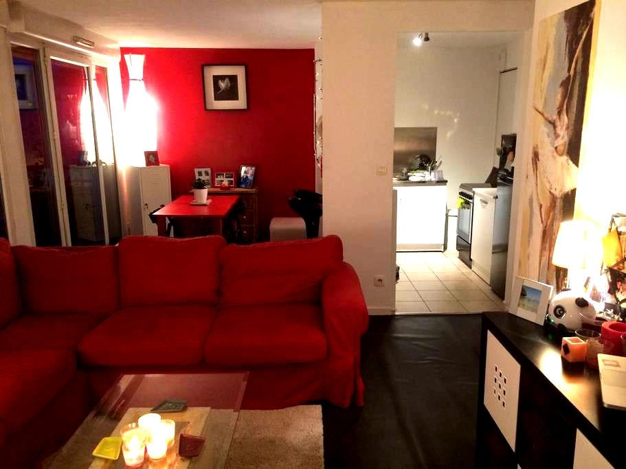 Charmant Appartement à 2 pas de Paris - Saint-Denis - Apartment