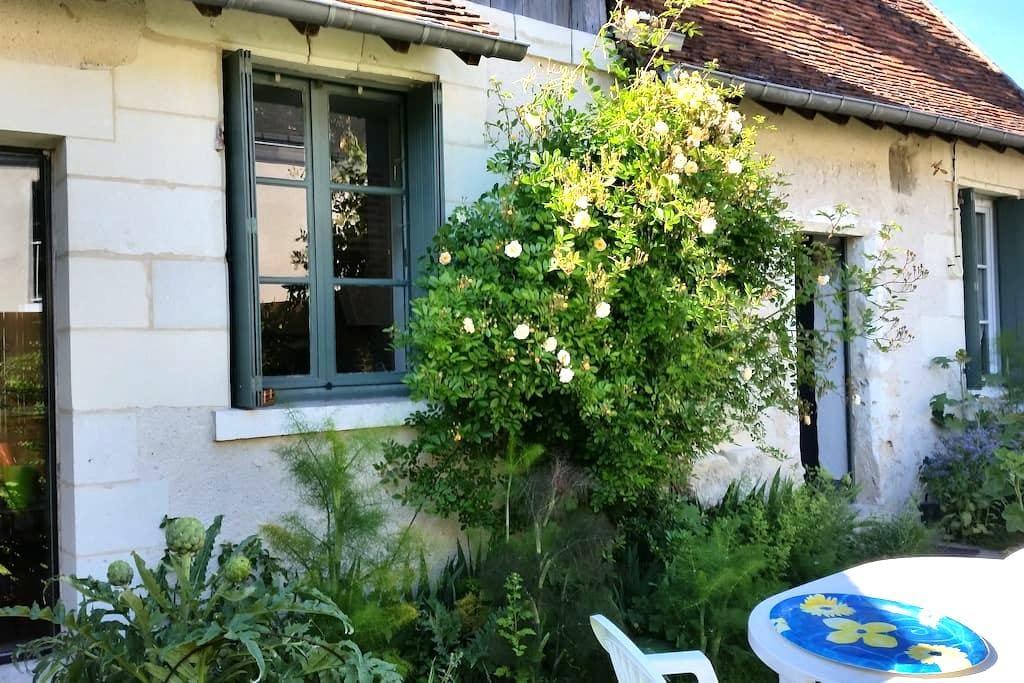 Maison en bord de Loire - Chaumont-sur-Loire - Casa