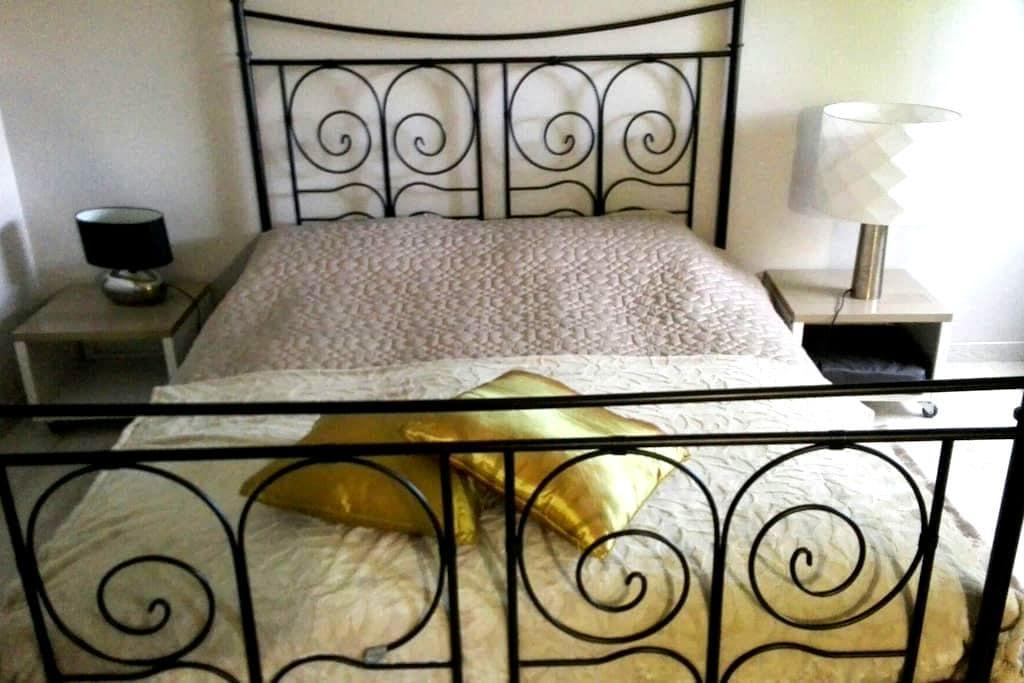 chambre  confortable  avec SDB - Beaucouzé - Casa adossada