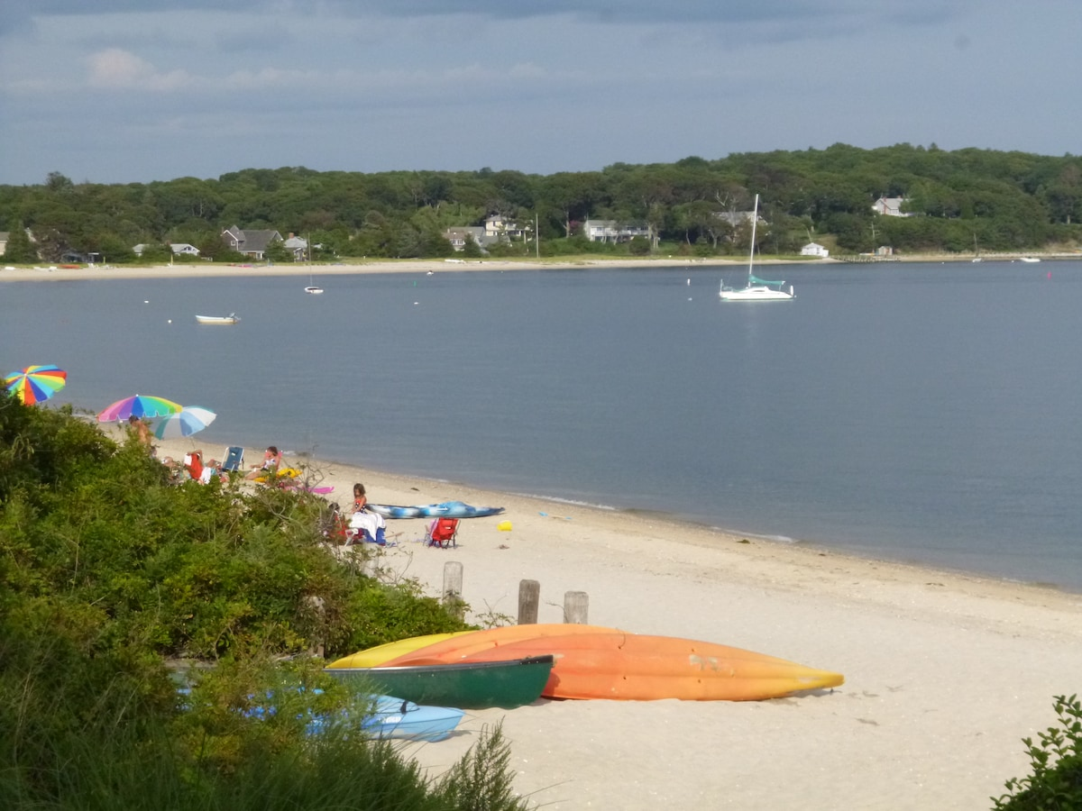 Bike to sand beach with lifeguard on beautiful Cutchogue Harbor (by far most scenic on Peconic Bay).