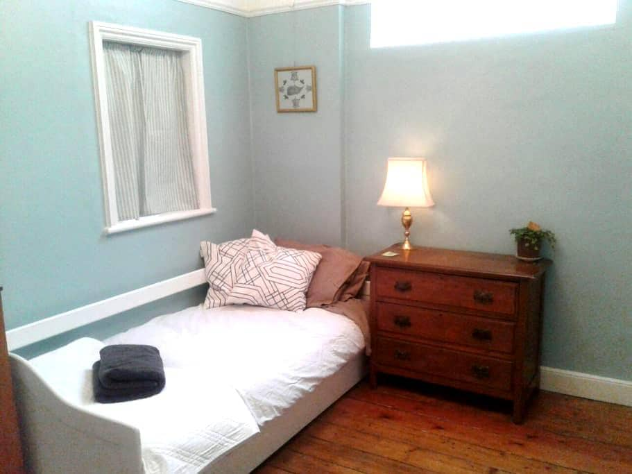 Cosy single room near town centre! - Northampton - Σπίτι